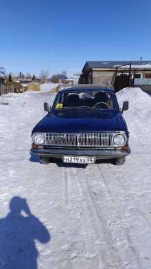 Одесское 24 Волга 1973