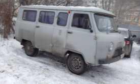 Ульяновск УАЗ Буханка 2001