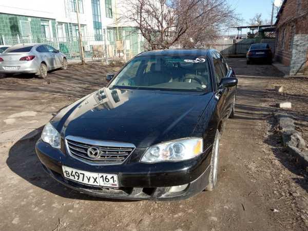 Mazda Millenia, 2000 год, 275 000 руб.
