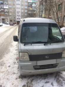 Новосибирск Sambar 2006