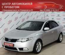 Нижневартовск Kia Cerato 2012