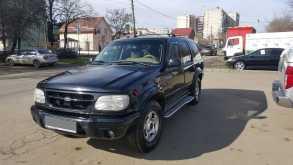 Краснодар Explorer 2000