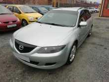 Ростов-на-Дону Mazda6 2002