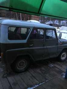 Братск 469 1994