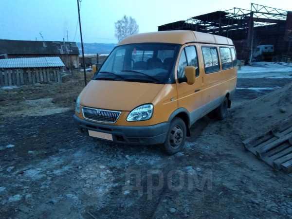 ГАЗ 2217, 2005 год, 130 000 руб.