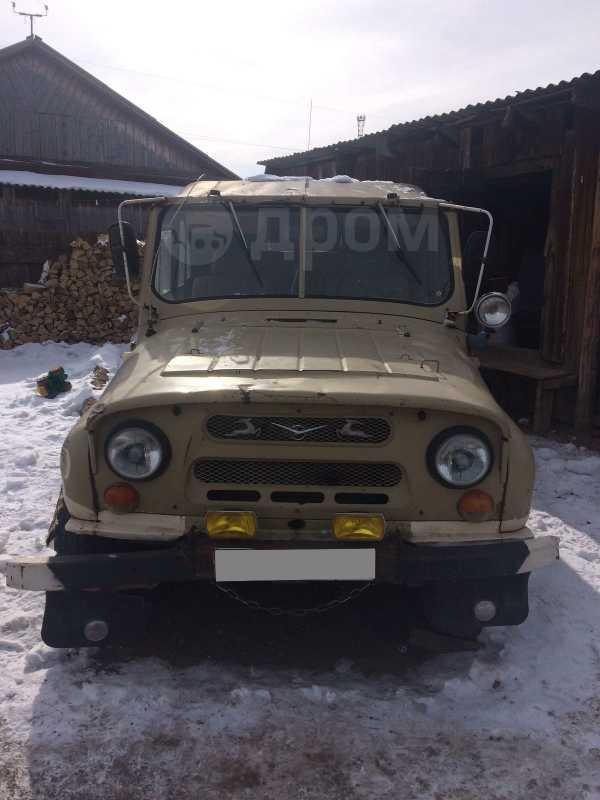 УАЗ 469, 1993 год, 35 000 руб.