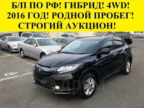 Honda Vezel, 2016 год, 1 395 000 руб.