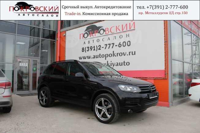 Volkswagen Touareg, 2014 год, 1 860 000 руб.
