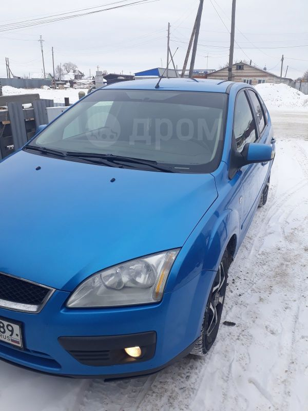 Ford Focus, 2007 год, 250 000 руб.