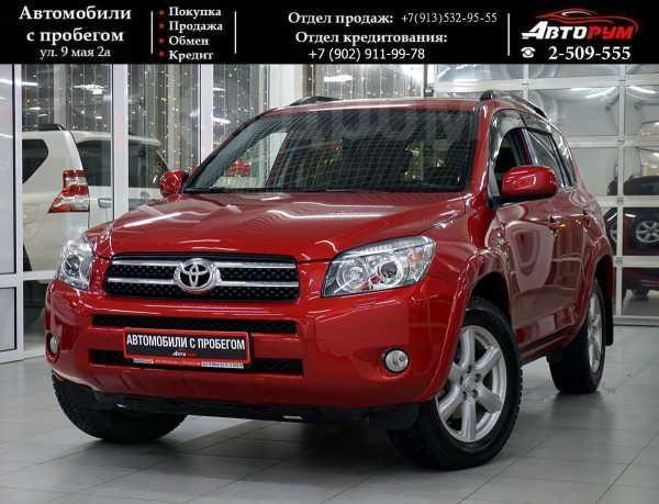 Toyota RAV4, 2007 год, 817 000 руб.