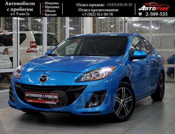 Mazda Mazda3, 2011 год, 547 000 руб.