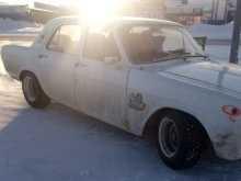 Новый Уренгой 24 Волга 1979