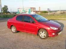 Иркутск 206 2009