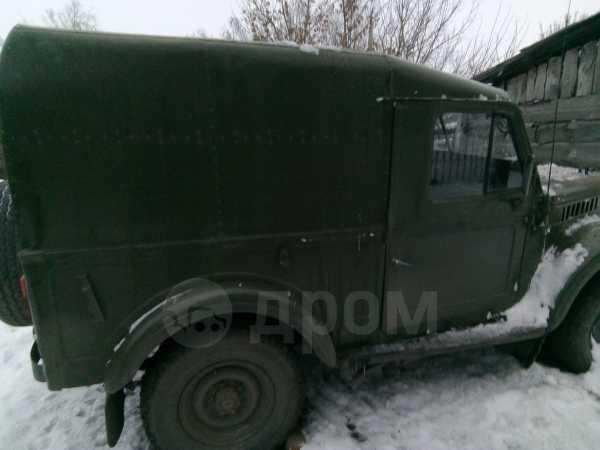 ГАЗ 69, 1972 год, 60 000 руб.