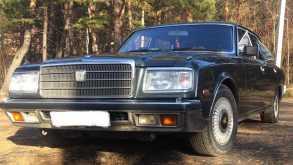 Иркутск Century 1991