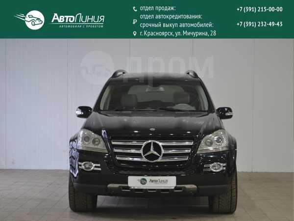 Mercedes-Benz GL-Class, 2008 год, 889 000 руб.
