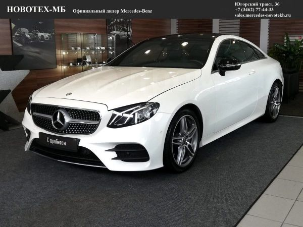 Mercedes-Benz E-Class, 2017 год, 2 900 000 руб.