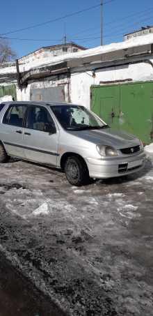 Петропавловск-Камч... Raum 2000