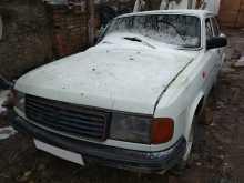 Симферополь 31029 Волга 1993