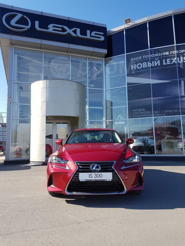Lexus IS300, 2018 год, 2 574 000 руб.