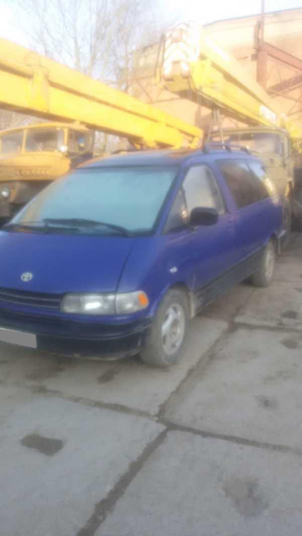 Toyota Previa, 1991 год, 160 000 руб.