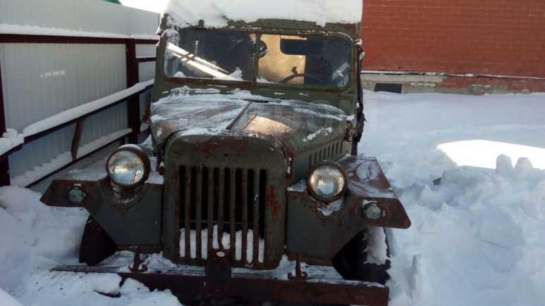 ГАЗ 67, 1946 год, 20 000 руб.