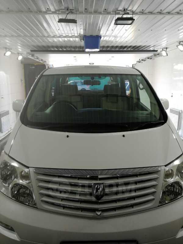 Toyota Alphard, 2005 год, 610 000 руб.