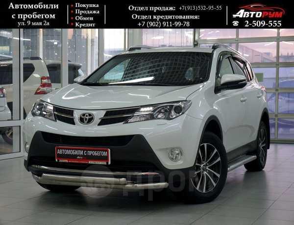 Toyota RAV4, 2014 год, 1 397 000 руб.