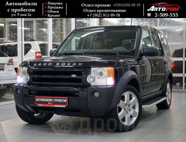 Land Rover Discovery, 2006 год, 767 000 руб.