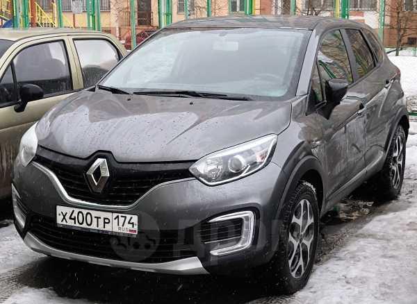 Renault Kaptur, 2016 год, 830 000 руб.