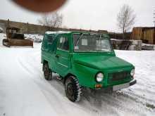 Иркутск ЛуАЗ 1985