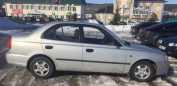 Hyundai Accent, 2011 год, 235 000 руб.