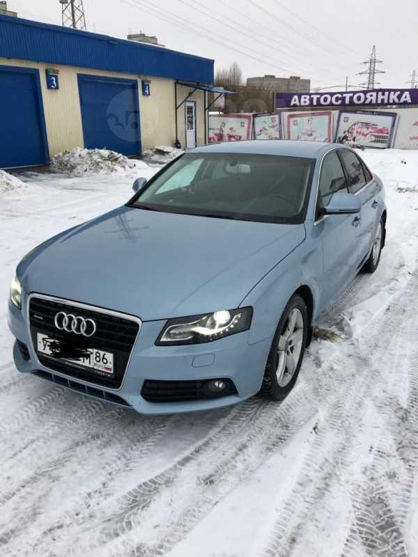 Audi A4, 2008 год, 649 000 руб.