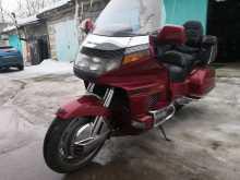 Алексин Honda Z 1991
