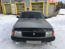 Иркутск 31029 Волга 1996