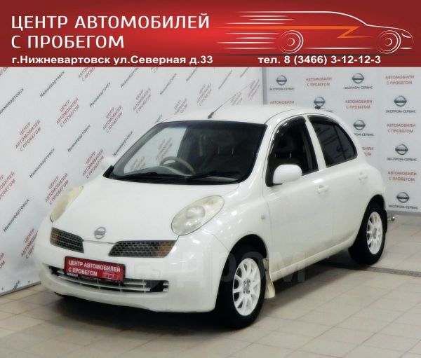 Nissan March, 2003 год, 199 000 руб.