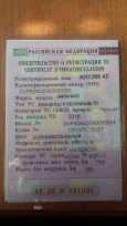 Лада Х-рей, 2016 год, 565 555 руб.