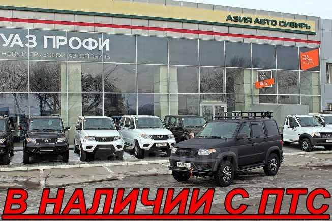 УАЗ Патриот, 2018 год, 1 090 000 руб.