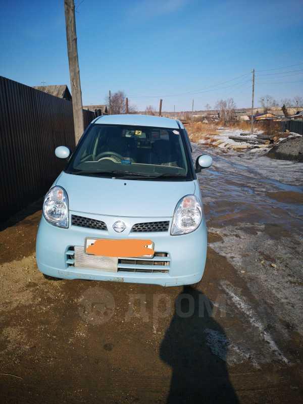 Nissan Moco, 2009 год, 220 000 руб.