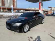 Тюмень BMW 7-Series 2008
