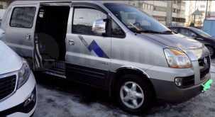 Хабаровск Starex 2005