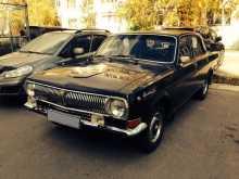 Сургут 24 Волга 1987