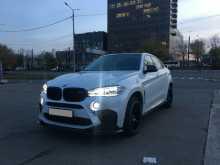 Краснодар X6 2015
