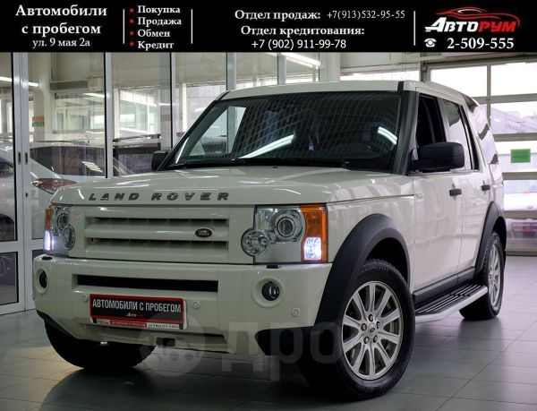 Land Rover Discovery, 2008 год, 857 000 руб.