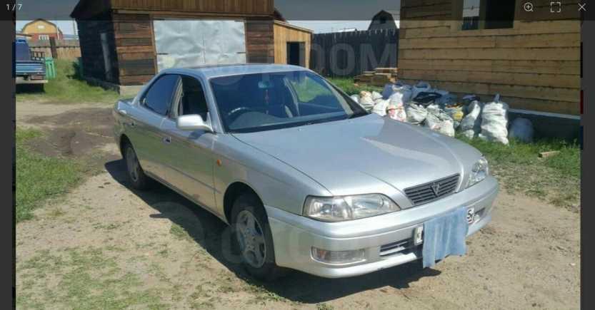 Toyota Vista, 1995 год, 180 000 руб.