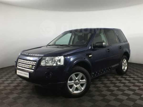 Land Rover Freelander, 2008 год, 485 000 руб.