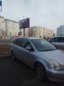 Красноярск Stream 2000