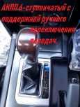 Toyota Land Cruiser Prado, 2015 год, 2 600 000 руб.
