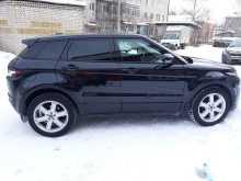 Вельск Range Rover Evoque