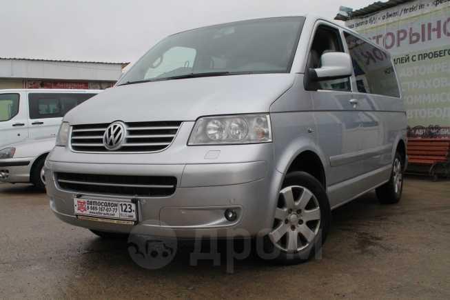 Volkswagen Multivan, 2005 год, 950 000 руб.
